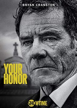 """""""Your Honor"""" DVD cover"""