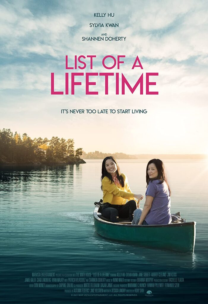 """Poster for """"List of a Lifetime"""""""